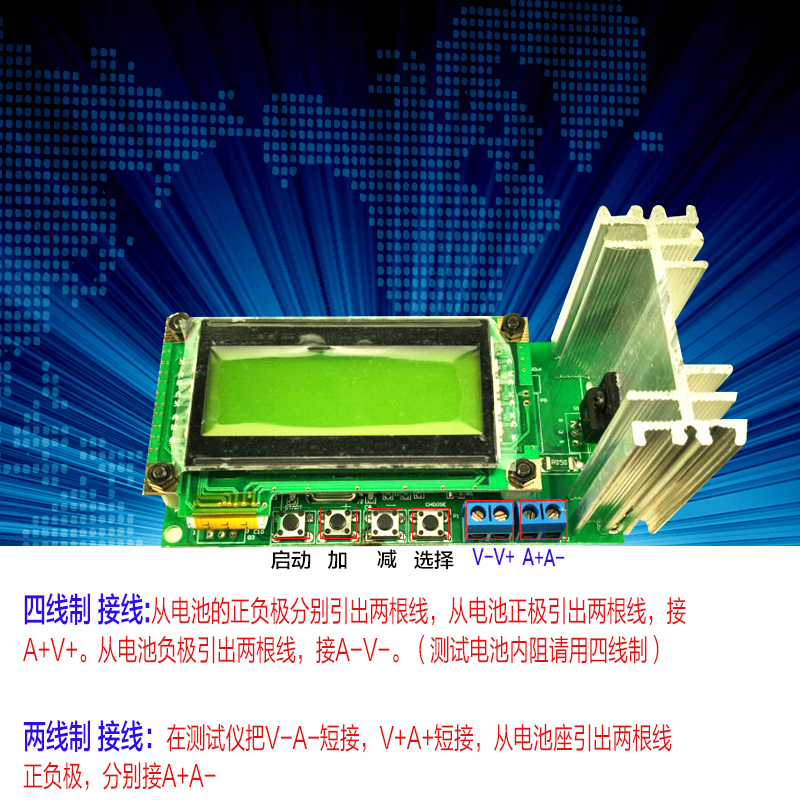 Battery Capacity Tester, Internal Resistance Test, Mobile Power, 18650 Lithium Lead Acid Battery, Serial Port, 25W
