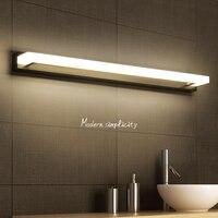 Silver/Brown/White Modern minimalist LED lamp bedside lamp led wall lamp bathroom light mirror light AC110~260V Led Wall Light