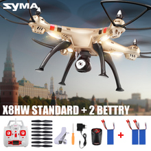 SYMA X8HW FPV RC Drone with WiFi HD Camera 2.4G 4CH 6-Axis Remote Control Quadcopter with Hovering Function  (X8W dron Upgrade)