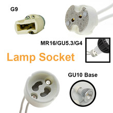 Wire Connector MR11 Ceramic Lamp 10-20cm MR16 GU10 G9 Bulb Fitting Halogen Base Socket NEW GU5.3 G4 Holder LED(China)