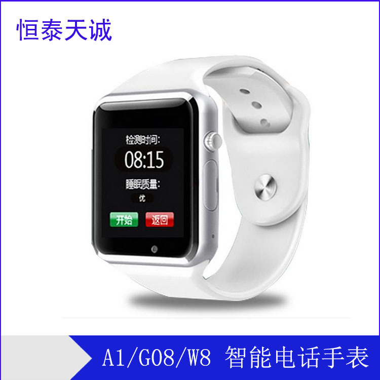 font b Smartwatch b font Bluetooth Smart Watch A8 motion tracking sport wristwatches for IOS