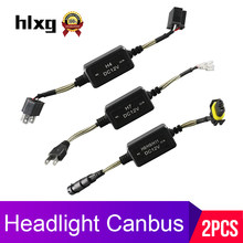 hlxg HB3 HB4 H4 H8 H11 H3 H1 H7 LED Headlight Decoder CANBUS EMC Canceller Capacitor Anti-flicker Error Free Auto Accessories(China)