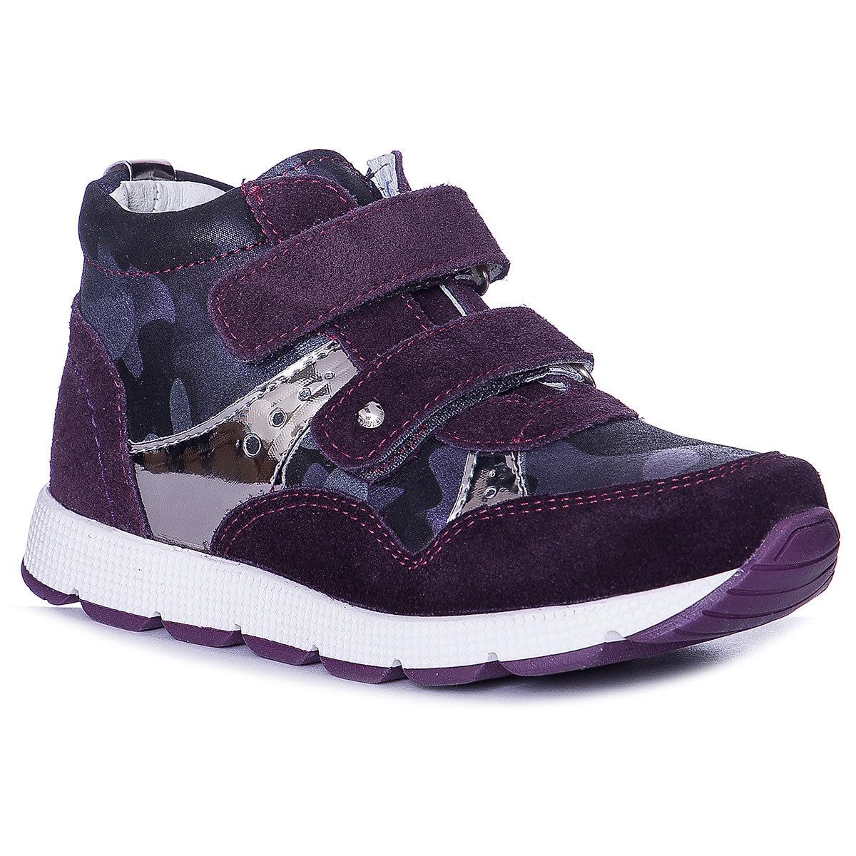KOTOFEY Kids' Sneakers 10813980 Children's Sports Running Shoes Spring Autumn Lavender