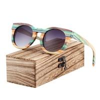 Ronde full - Bambou teinte verte - Violet - Coffret en bois