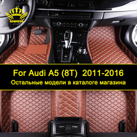 1 Set Leather Car Floor Mats For Audi A5(8T) Custom 3D Car Mats Four Seasons PU Leather Floor Mats Car styling Auto Interior