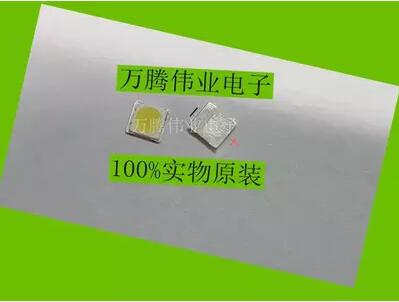 100pcs lot free shipping cool light led chip latwt391rzlzk