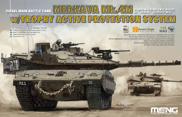 Meng Model 1/35 Ts-036 Israel Merkava Mk.4m W/trophy Active Protection System Customers First Model Building Kits