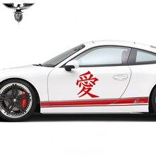 EmpireYing 3 Größen 8 Farben Zuneigung Freundschaft Liebe Chinesische Zeichen Wort Kunst Auto Aufkleber Lkw SUV Laptop Kajak Aufkleber Geschenke