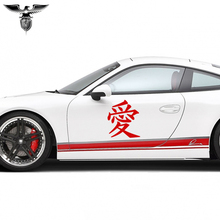 Empireying 3 サイズ 8 色愛情友情愛漢字単語車ステッカートラックsuvのラップトップカヤックデカールギフト