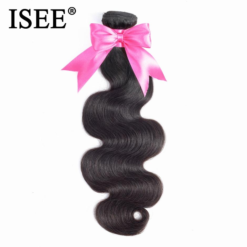 Extensiones de cabello humano ondulado para ISEE HAIR, extensiones de cabello Remy 100%, se pueden comprar 1/3/4 mechones, extensiones de pelo ondulado brasileño