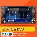 Автомобильный DVD Автомагнитолы 2 din Gps-навигация В ТИРЕ Для TOYOTA/Hilux/VIOS/Camry/Corolla/Prado/RAV4/Avensis С Bluetooth Aotoradio