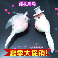 New White And Delicate Lovers Bird Yes Bird Wedding Dress Bird Of Display Than For Use Wedding Lovers Gift Lover Bird Yes Dress