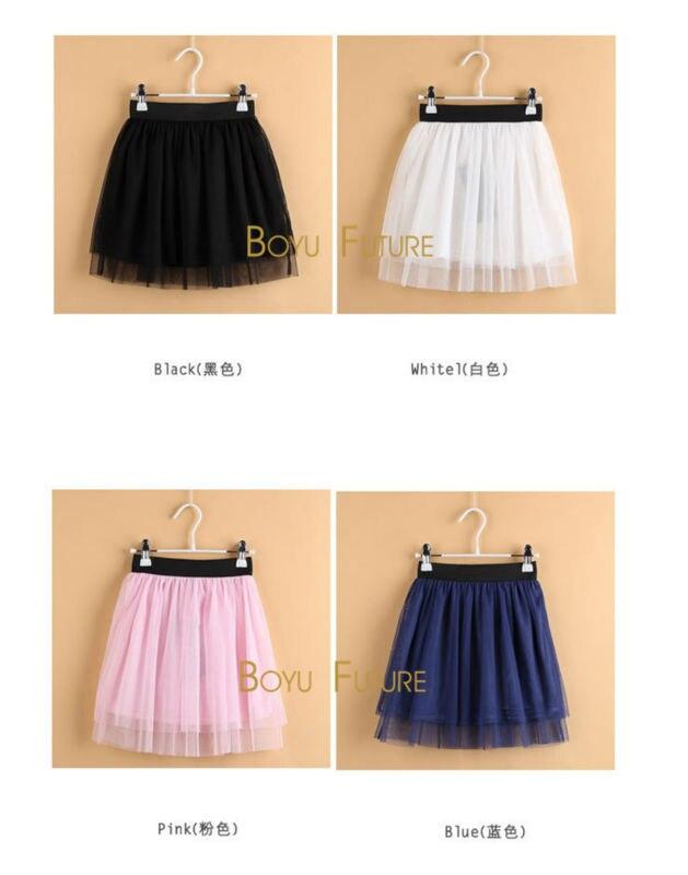 long tulle skirt1