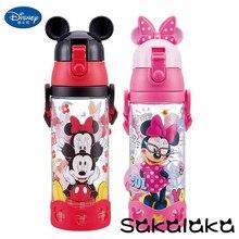 Disney – bouteille pour enfant, sans BPA, sans fuite, pour boire directement, en forme de dessin animé