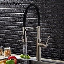Высокое качество Chrome кухонный кран латунь кран горячей и холодной Раковина Водопроводной воды Кухня Раковина Весна кран смесителя CF-9112L