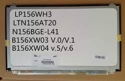 Бесплатная доставка N156BGE-L31 L41 Lb1 b156xw04 V.5 V.6 V.0 ltn156at20 AT30 LP156WH3 tls1 tlsa tlt2 tlbd tlac ноутбука ЖК-дисплей экран панели