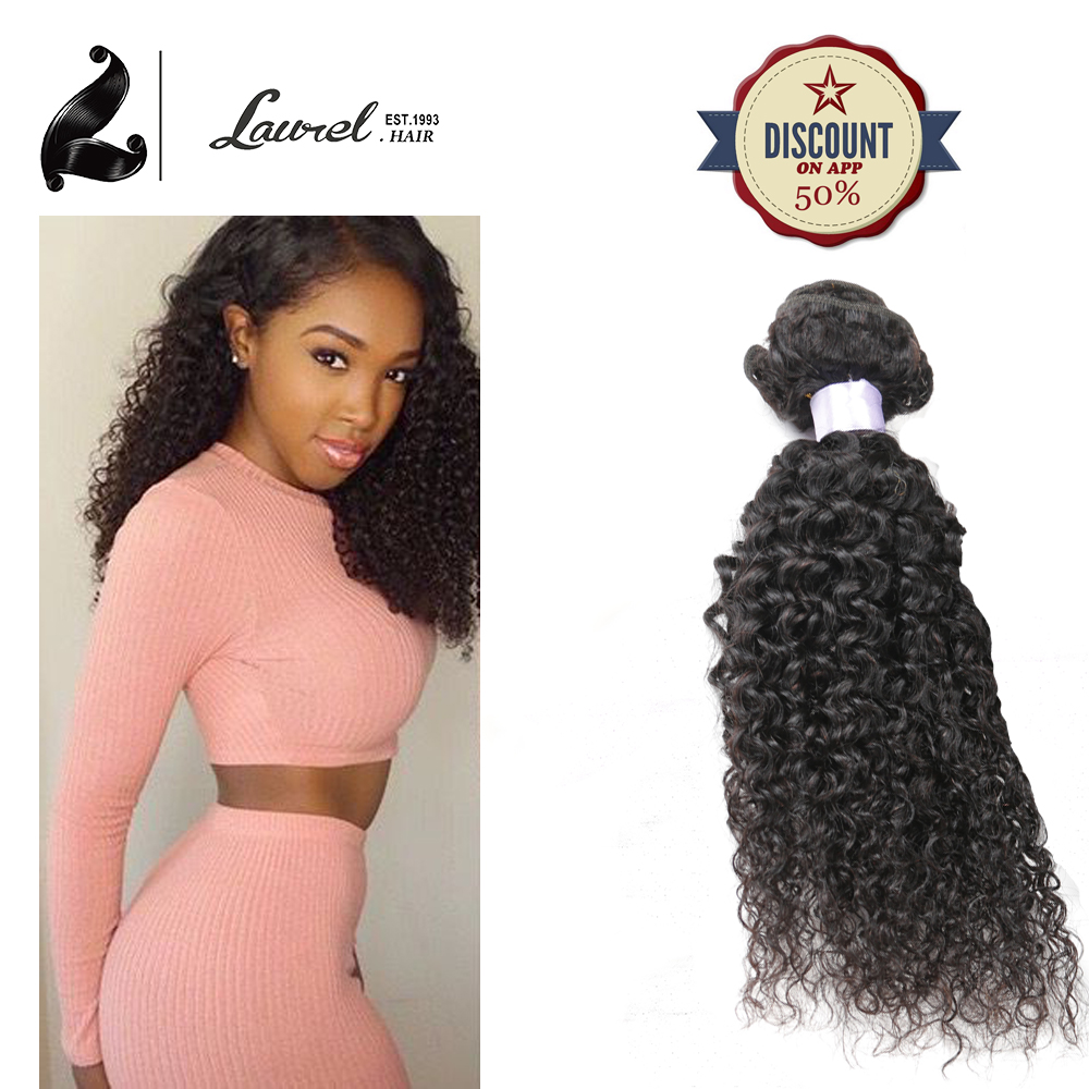 Grace Hair Extensions Deep Curly 7a Wet And Wavy Remy Human Hair