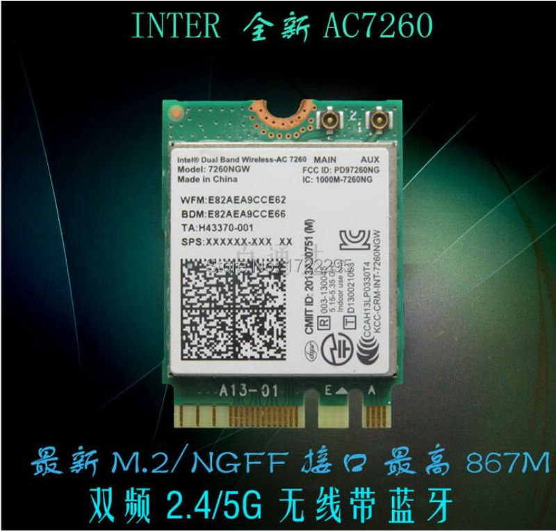 New Intel Dual Band Wireless-AC 7260 AC7260 7260NGW  2.4/5G wireless LAN +4.0 Bluetooth m.2 interface giudi 7260 crf q 53
