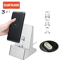 Suntaiho Magnetic Charging Dock Station for iPhone Charger/Micro USB/USB C Magnetic adsorption Charger for IOS/Android/Type C