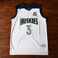 MM MASMIG Liangelo Ball 3 Chino Hills High School Basketball Jersey Stitched White