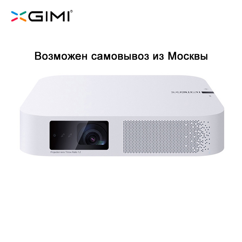 XGIMI Z6 Polar Mini Projector 1920 1080 700 ANSI Full HD DLP Portable Proyector Android 6