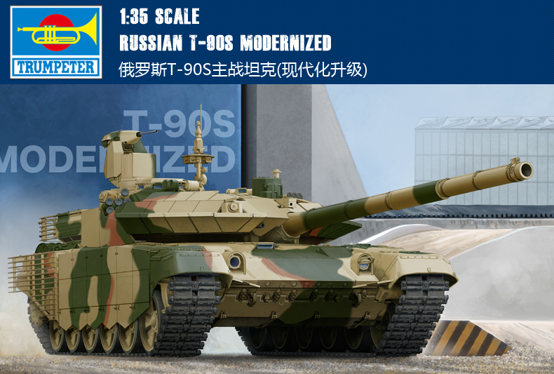 Trumpet 05549 1:35 Russian T-90S main battle tank (modernization upgrade) Assembly model ohs meng ts007 1 35 german main battle tank leopard 1 a3 a4 afv model building kits