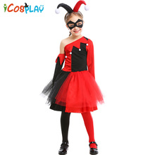 Halloween Costume Girls Cosplay Funny Clown Harry Anime Movie Dance Performance Childrens Costumes
