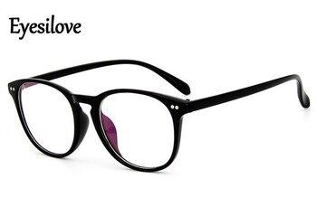 Eyesilove busana Selesai miopia kacamata Kacamata Rabun Jauh pandangan singkat kacamata kacamata resep dari-1.00 sampai-6.00