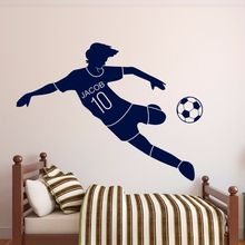 Soccer Name Wall Sticker Personalized Decal Kids Room Nursery Decoration Mural Boys Teen Sport Wallpaper AY087