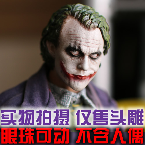 Brand New 1/6 Scale Head Sculpt Movie Batman Joker (Heath Ledger) Head Sculpt Accessories For 12'' Action Figure Model Toy brand new 1 6 scale fast