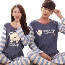 04c969bd3bbc1a Galeria de pijama couple por Atacado - Compre Lotes de pijama couple ...