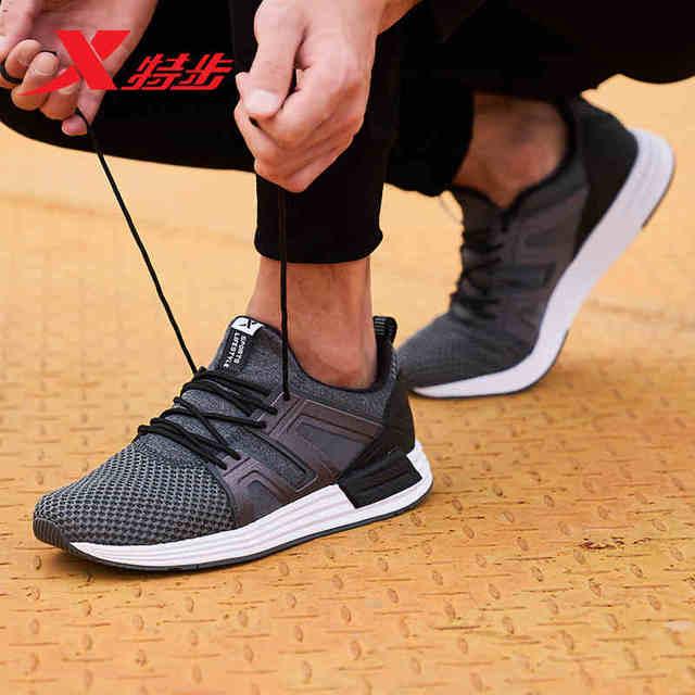 982219329506 Xtep мужская повседневная обувь 2018 осень и зима новый тренд удобная и легкая популярная мужская спортивная обувь