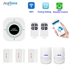 цена на WIFI Home Alarm System Kits APP Control Android IOS Home Security Safe System with PIR Sensor Door Window Detector Alarm Sensor