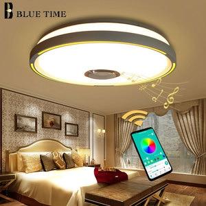 Image 2 - New Design White Body Fashion Home LED Ceiling Lights For Living Room Bedroom Kitchen Modern LED Ceiling Lamps Input AC220V 110V