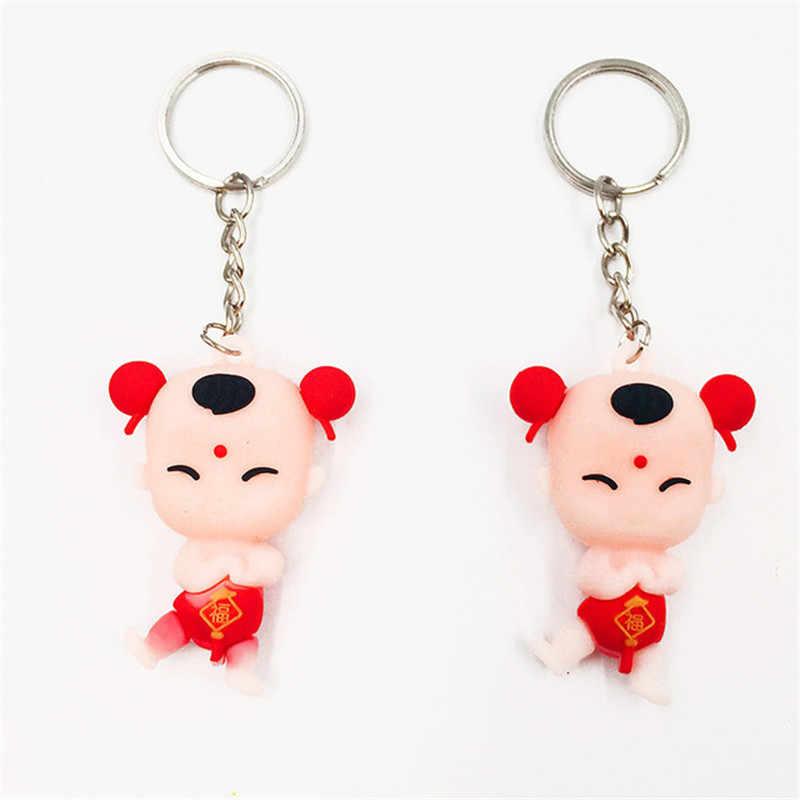 ใหม่ 1 Pcs เด็กหญิง lucky boy Fuwa key แหวนจี้กระเป๋ารถอุปกรณ์เสริมกิจกรรม micro - เล็กของขวัญ