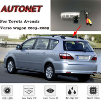 AUTONET HD Night Vision Backup Rear View camera For Toyota Avensis Verso wagon 2003~2009 CCD/license plate Camera