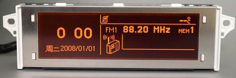 imágenes para Soporte de pantalla Pantalla del monitor red 12 pin USB y Bluetooth para Peugeot 307 207 408 citroen C4 C5 Rojo Screen.12 pin