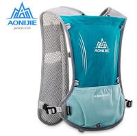 AONIJIE 5L Outdoor Sport Bag Lightweight Water Hydration Bag Bicycle   Running   Vest Bag Marathon For 1.5L Water Bladder