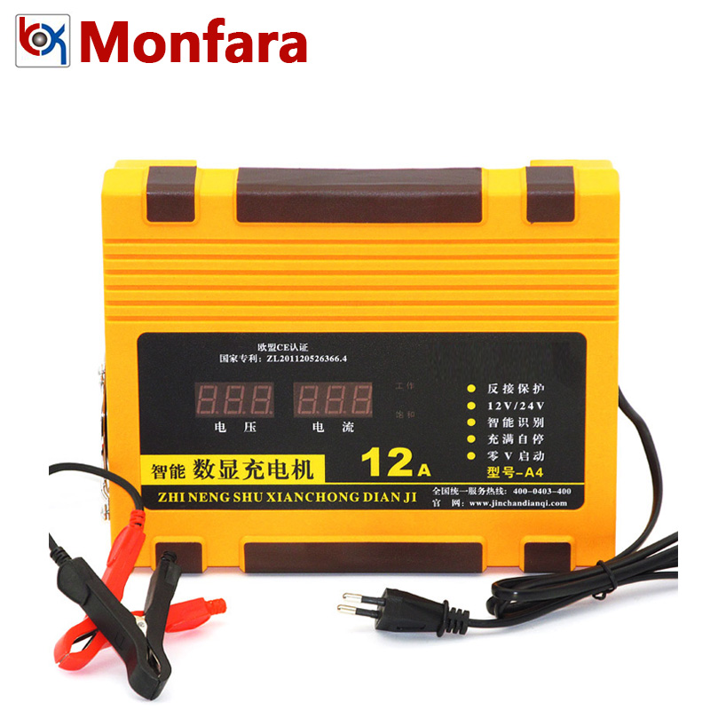 Portable 12V 24V Car Battery Charger Intelligent Pulse Repair Type 12A Smart Fast Auto Lead Acid Cell Automatic Power Charging