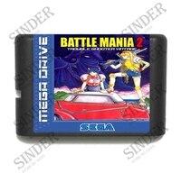 Battle Mania - Dai Gin Jou II ( Battle Mania 2 ) - Sega Mega Drive For Genesis