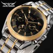 2016 Top Brand Jargar Men Watch Golden Case Luxury Mechanical Automatic Self-Wind Watches Full Stainless Steel Clasp Male Clock