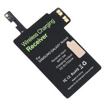 5V 750mA Current WPC 5W Wireless Charger Charging Receiver Module for Samsung  Note 4