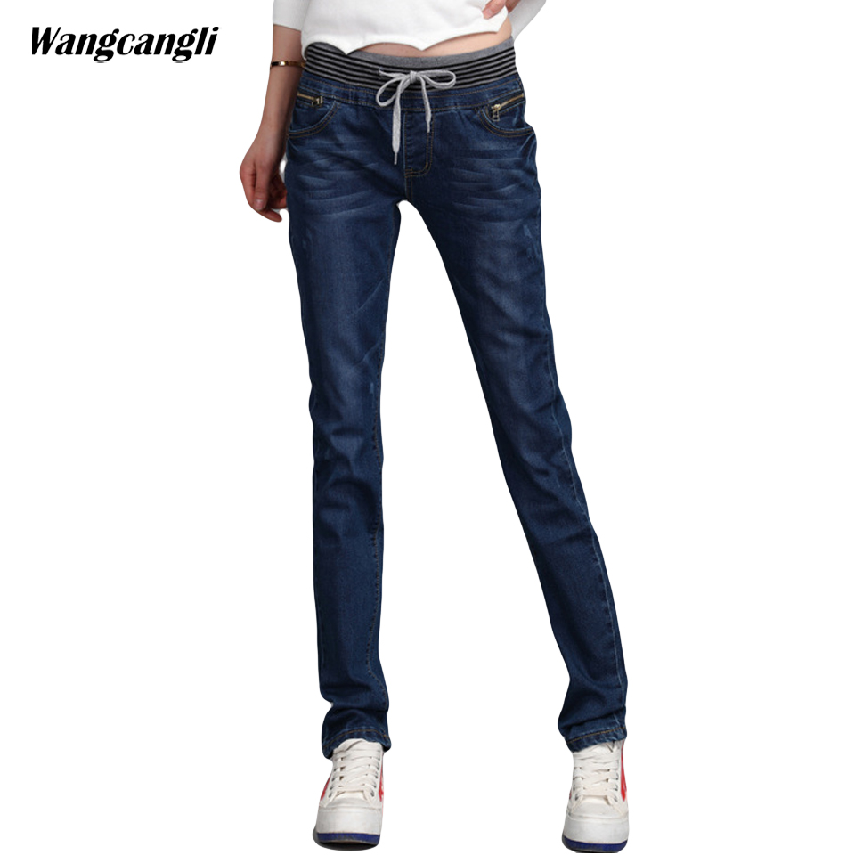 elastic jeans woman Elastic Waist Harem Pants Zipper jeans feminino Lace Up blue gray Vintage Trousers for women XS wangcangli loose stretch harem jeans with elastic waist woman elasticity harem jeans trousers for women pants large size