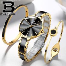 Szwajcaria Binger ceramiczne zegarek kwarcowy kobiety moda luksusowa marka zegarki na rękę wodoodporny Relogio Feminino Montre Relogio tanie tanio Odporne na wodę Ze stali nierdzewnej Sztucznej skóry QUARTZ 11mm Przycisk ukryte zapięcie Moda casual 18cm Hardlex