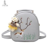 Lydian Pink Animal Embroidery Shoulder Bag Female 2017 New Summer New Korean Fashion Small Backpack Charms