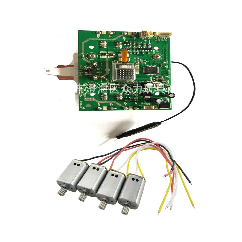 Replacement Repair Ft009 4 Channel 24g Rc Remote Control High Speed Syma X8hc X8hw X8hg Quadcopter Drone Circuit Board X8pro X8 Pro 6 Axis With Gps Spare