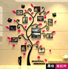 3 d stereoscopic wall stickers acrylic crystal sitting room sofa photos tree stickers household adornment bedroom 4