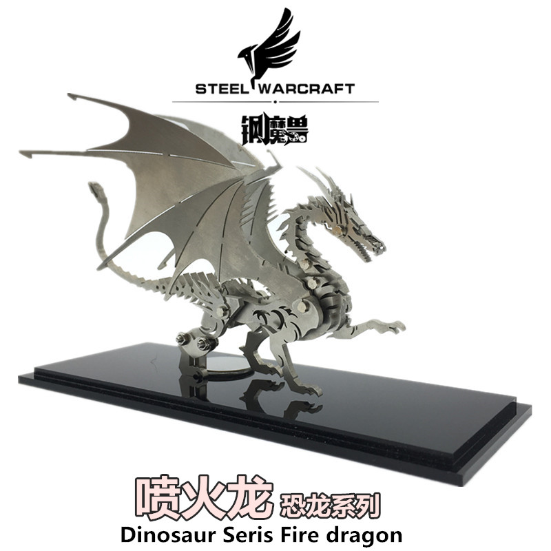 MMZ MODEL SteelWarcraft 3D metal puzzlel fire breathing dragon Assembly metal Model kit DIY 3D Laser Cut Model puzzle Desktop