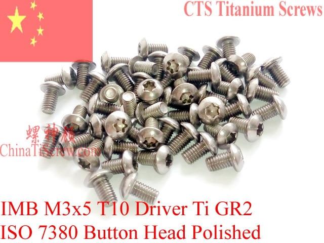 Титановый винт M3x4 M3x5 M3x6 M3x8 M3x10 головка кнопки Torx T10 драйвер ISO 7380 Ti GR2 полированный 25 шт.