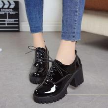 Г., шикарная обувь на платформе женские оксфорды, повседневная обувь на толстой мягкой подошве, без шнуровки, на высоком каблуке, женская обувь черного цвета